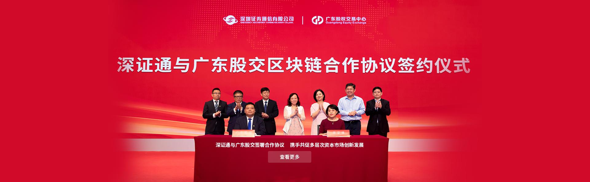 附件1:PCbanner图.png